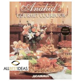 Anahid Gourmet Cookbook