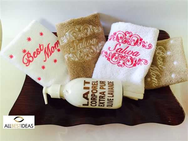 Personalised Towels Set!
