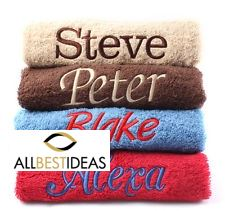 Personalize Your Towel!